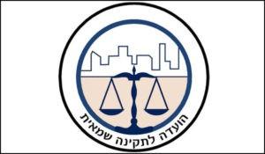 logo-חדש-300x175