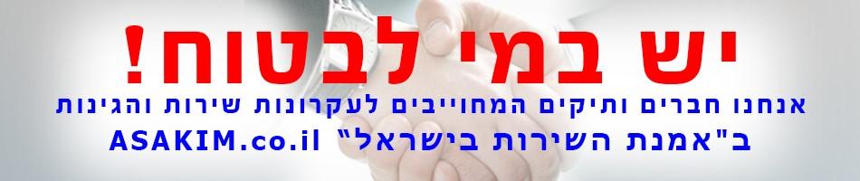 עברית ותיק.jpg